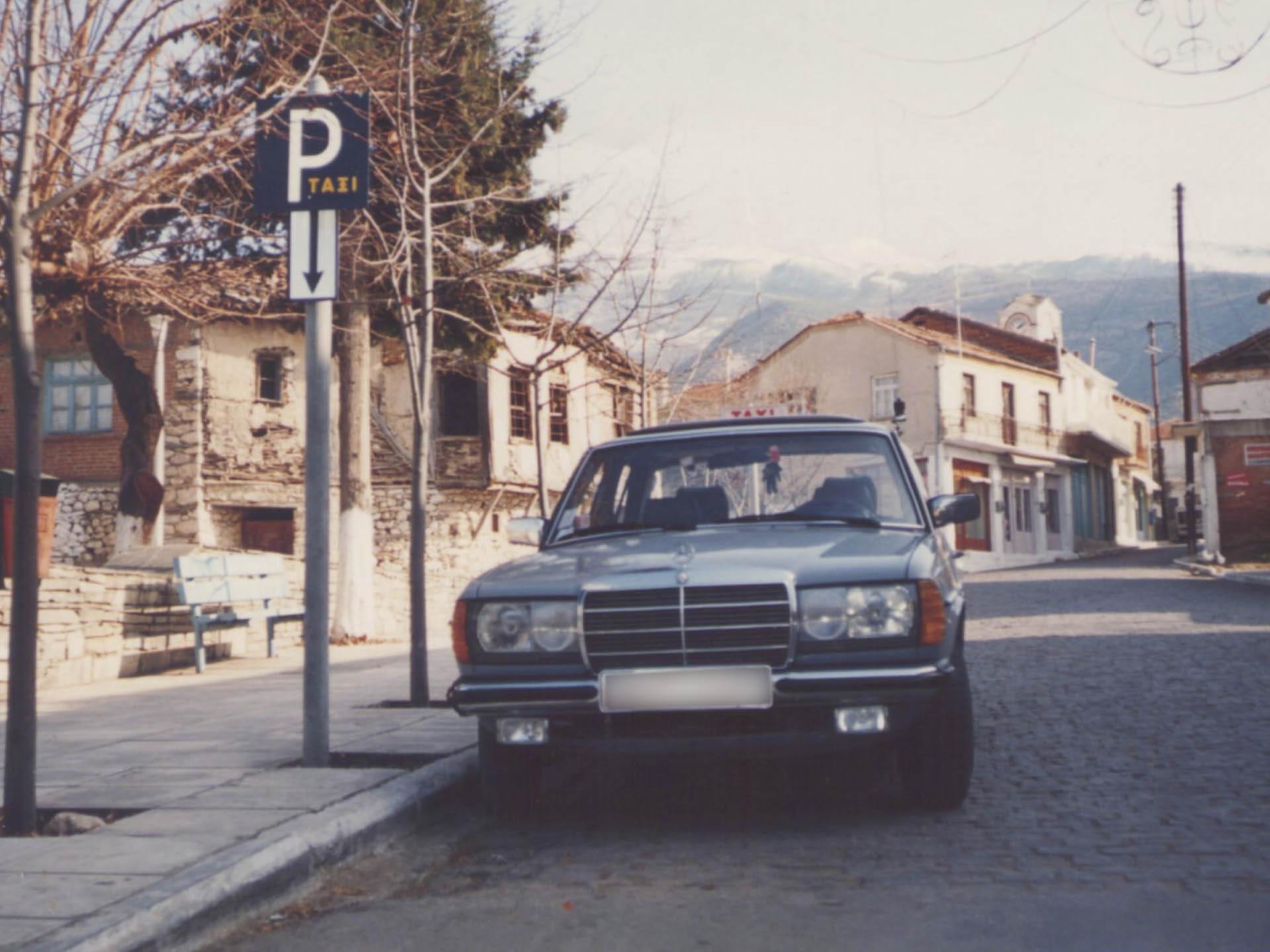Proti, Serron Greece